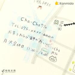 カンミ堂ココフセンcocofusenLサイズ