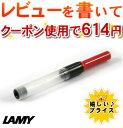 Lamy-sy02cp