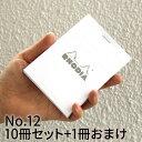 ロディア RHODIA ブロックロディア No.12 ホワイト 単品バラ