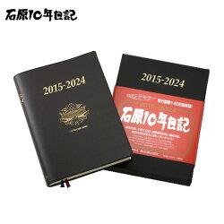 Ishihara01 1