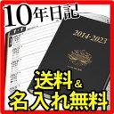 Ishihara01