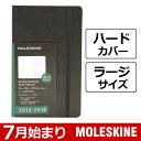 Moleskin63