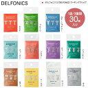 Delfonics01-r1