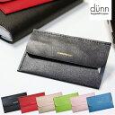 Dunn-0001x