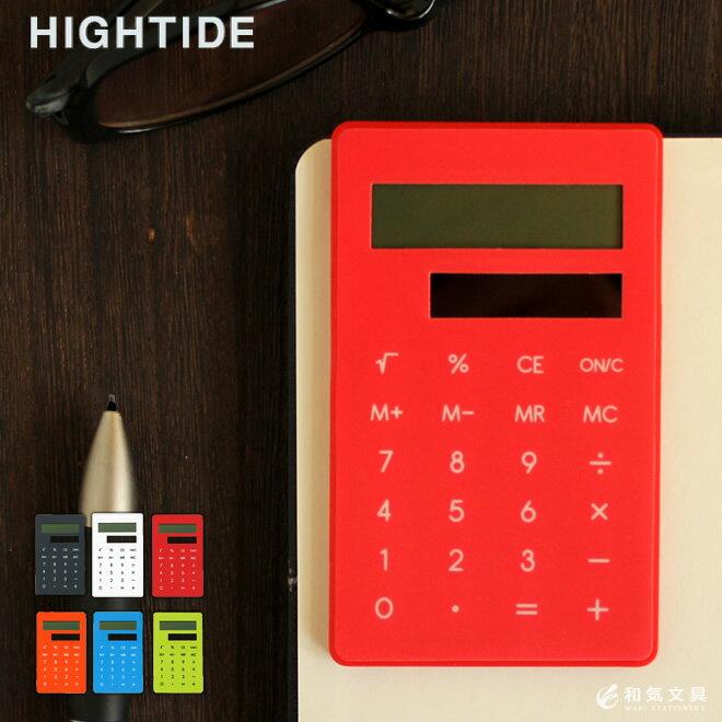 電卓 ハイタイド HIGHTIDE クリップ電卓