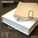 Hightide-0004