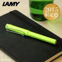Lamy-0001_nw