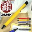 ラミー LAMY サファリ ボールペン / デザインおしゃれ 輸入 海外【メール便送料無料】 / 名入れ対象(有料)