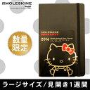 Moleskine-0023