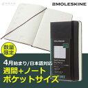 Moleskine-0030x