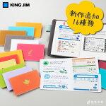������ KING JIM ��餷�Υ��? 3001