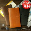 �ȥ�٥顼���Ρ��� TRAVELER'S Notebook �������������å�