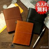 ��̾���� ̵���ۥȥ�٥顼���Ρ��� TRAVELER'S Notebook �ѥ��ݡ��ȥ������������������å� / �ǥ�����ʸ��