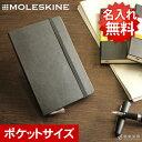 Moleskin01x