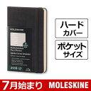 Moleskin62