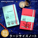 Moleskine-0033