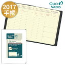 【2017年 手帳】クオバディス QUOVADIS トリップ リフィル(レフィル)(2016年11月14日から使用可)