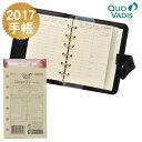 【2017年 手帳】クオバディス QUOVADIS タイマー14 リフィル(レフィル)(2016年11月21日から使用可)
