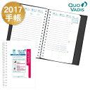 【2017年 手帳】クオバディス QUOVADIS タイムアンドライフ 10×15 リフィル(レフィル)(2016年11月28日から使用可)