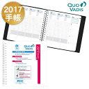 【2017年 手帳】クオバディス QUOVADIS タイムアンドライフ 16×16 リフィル(レフィル)(2016年11月28日から使用可)