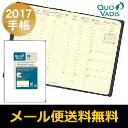【2017年手帳】クオバディスQUOVADISビジネスプレステージリフィル(レフィル)(2016年11月14日から使用可)【メール便送料無料】