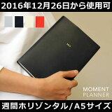 ��2017ǯ ��Ģ�ۥ���ƥ��饤�� Greeting Life Inc. �⡼���ȥץ��ʡ� MOMENTPLANNER A5 �ۥ���2016ǯ12��26�����Ѳġ�