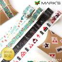 【限定】マークス MARK 039 S マスキングテープ マルチ マステ クリスマス柄