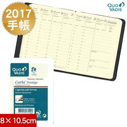 【2017年手帳】クオバディスQUOVADISカルラレフィル(2016年11月28日から使用可)