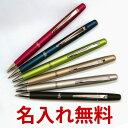 【名入れ 無料】パイロット フリクション ボールペン ノック ビズ 0.5mm 極細 ゲルインキボールペン / ボールペン 名入れ 消せるボールペン