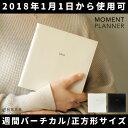手帳 2018年 スケジュール帳 グリーティングライフ モーメントプランナー MOMENTPLANN