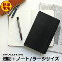 手帳 4月始まり 2018年 【レーザー名入れ無料】モレスキ...