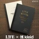 LIFE×kleid ライフ × クレイド ノーブルノート A5