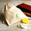 ラナパー ミニ Renapur mini 5ml レザートリートメント スポンジ・和気文具オリジナル巾着付き