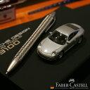 【送料無料】【ファーバーカステル/FABER-CASTELL】ファーバーカステル/FABER-CASTELL ポルシェデザインTecFlex P`3110ボールペン限定ミニカー付きギフトセット