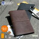 【レーザー名入れ無料】トラベラーズノート TRAVELER'S Notebook スターターキット 【革 レザーノート】【デザイン文具】 【文房具ならワキ文具】【ネーム入れ対象商品】