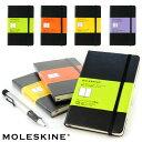 モールスキン-MOLESKINEポケットシリーズ