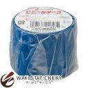 ニチバン ビニールテープ VT-50 青 50mmX10m巻 / 4セット