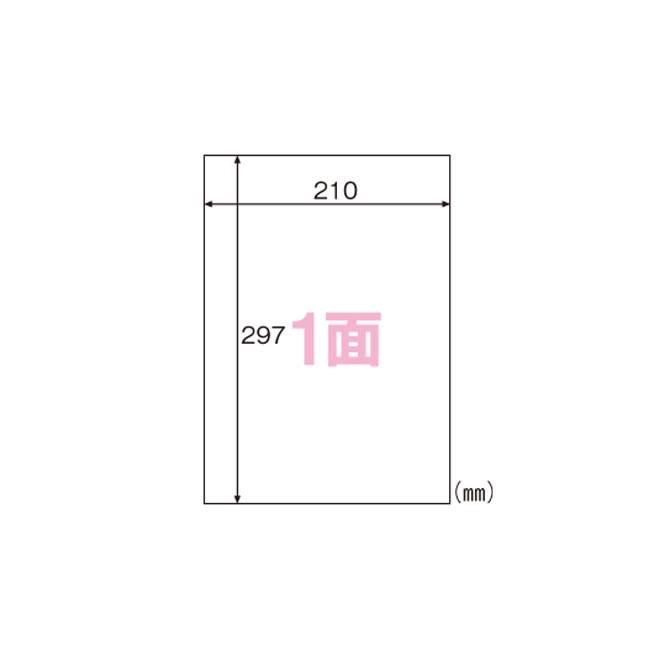 ヒサゴ エコノミーラベル ノーカット ELM001 / 5冊 【送料無料】