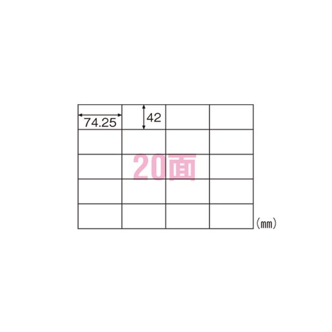 ヒサゴ エコノミーラベル 20面 ELM010 / 5冊 【送料無料】