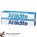 ニチバン エポキシ樹脂接着剤アラルダイト