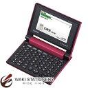 カシオ 電子辞書 レッド XD-C500RD