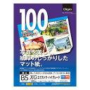 е╩еле╨ефе╖ Digio елещб╝едеєепе╕езе├е╚╗ц XGеиепе╣е╚ещ B5 100╦ч е╧еде░еьб╝е╔ JPXG-B5N / 5е╗е├е╚