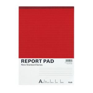 プラス レポートパッド A4 A罫 50枚 RE...の商品画像
