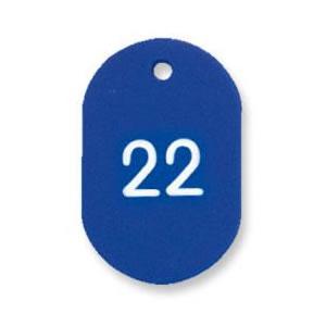共栄プラスチック プラスチック番号札 小 1〜50(1組) 青 NO.9-1-B