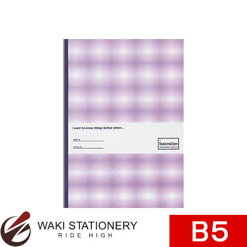コクヨ 意匠ノート [クリヤー表紙] チェック柄 6号 セミB5 B罫 30枚 紫 ノ-V50B-4 / 5セット