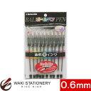 セーラー 油性ボールペン ニードルライン10P パック 細字0.6mm (インク色:ブラック) 52-9121-000 [529121000]