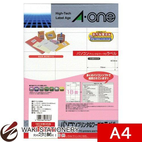 エーワン A-One パソコンプリンタ&ワープロラベル NEC文豪3列用 18面 100シート 28186