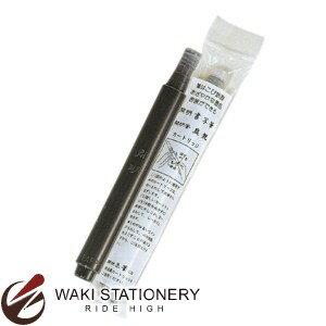 開明 開明ふとふで スペアー液墨 カートリッジ 書写筆、皇龍用 FU2011 / 10セット