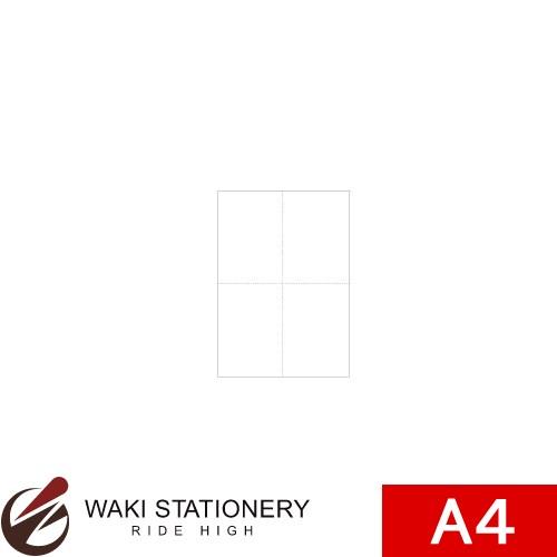 ヒサゴ マルチプリンタ帳票 白紙 A4 4面 1200枚 BP2006Z 【送料無料】