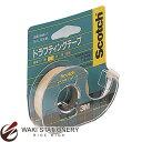 スリーエム [スコッチ] ドラフティングテープ (小巻) 12mm×5m D-12
